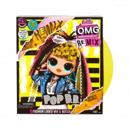 Игровой набор с куклой L.O.L. Surprise! серии O.M.G. Remix