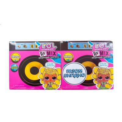 Акционный набор из двух кукол L.O.L SURPRISE! - Музыкальный сюрприз