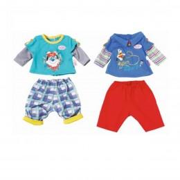 Набор Одежды Для Куклы Baby Born - Малыш На Прогулке