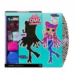 Игровой набор с куклой L.O.L. Surprise! серии O.M.G S3 - Диско-Скейтер