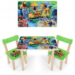 "*Набор мебели - столик и 2 стульчика ""Зоопарк"" арт. 501-19"