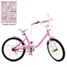 *Велосипед детский Profi (20 дюймов) арт. 2081