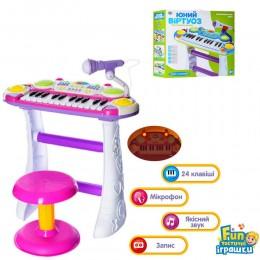 """Детский синтезатор - пианино со стульчиком """"Юный виртуоз"""" РОЗОВЫЙ арт. 7235"""