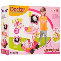 Игровой набор доктора с тележкой (РОЗОВЫЙ) арт. 660-43