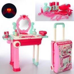 Трюмо детское в чемодане  арт. 008-923А