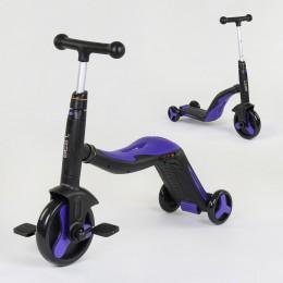 *Самокат - беговел - велосипед 3 в 1 Best Scooter (ФИОЛЕТОВЫЙ) арт. 30304