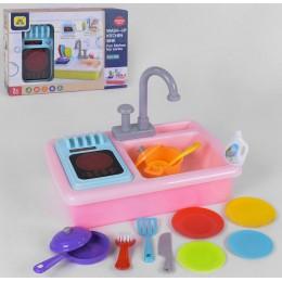 Игровая кухонная мойка (раковина) с циркуляцией воды САЛАТОВАЯ арт. 807