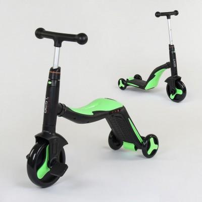*Самокат - беговел - велосипед 3 в 1 Best Scooter (САЛАТОВЫЙ) арт. 40405