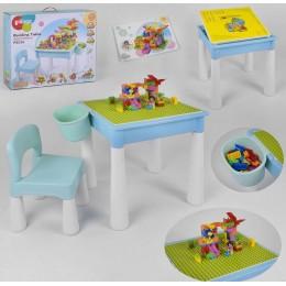 Столик 3 в 1: песочница - рыбалка - столик для конструктора арт. 3035