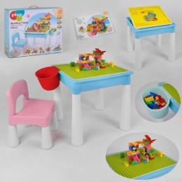 Столик 3 в 1: песочница - рыбалка - столик для конструктора со стулом арт. 3035