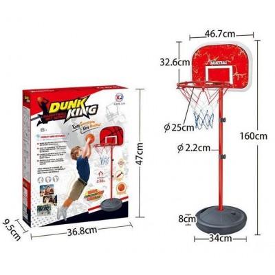 Баскетбольное кольцо на стойке арт. 00801 B