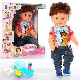 "Кукла ""Brother"" (аналог Baby Born Старший брат) арт. 001D"