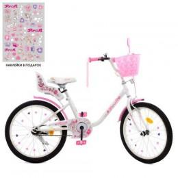 *Велосипед детский Profi (20 дюймов) арт. 2085-1K