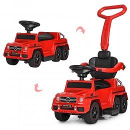 *Электромобиль (каталка - толокар) с двумя сиденьями Mercedes (свет фар,муз,MP3) арт. 3853-3