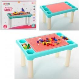 Игровой столик - песочница с конструктором арт. 9182