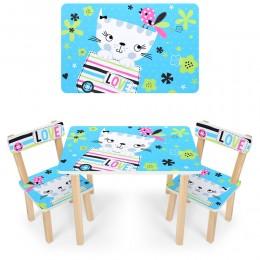 "*Набор мебели - столик и 2 стульчика ""Love"" арт. 501-58-2"