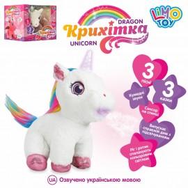 """Интерактивная игрушка единорог """"Крихітка едіноріг"""" Unicorn арт. 4302"""