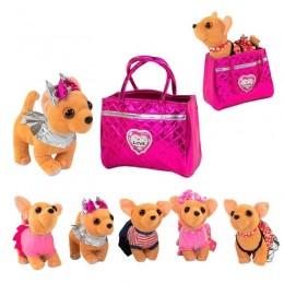 Мягкая игрушка - собачка в сумочке арт. 43976
