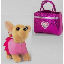 Мягкая игрушка - собачка в сумочке арт. 43976B