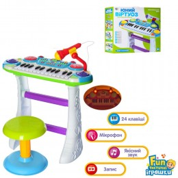"""Детский синтезатор - пианино со стульчиком """"Юный виртуоз"""" СИНИЙ арт. 7235"""